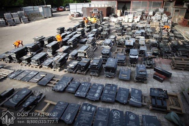 Цена на памятники в минске цены 3Люберцы распродажа интернет магазин образцы памятников из гранита к Северск