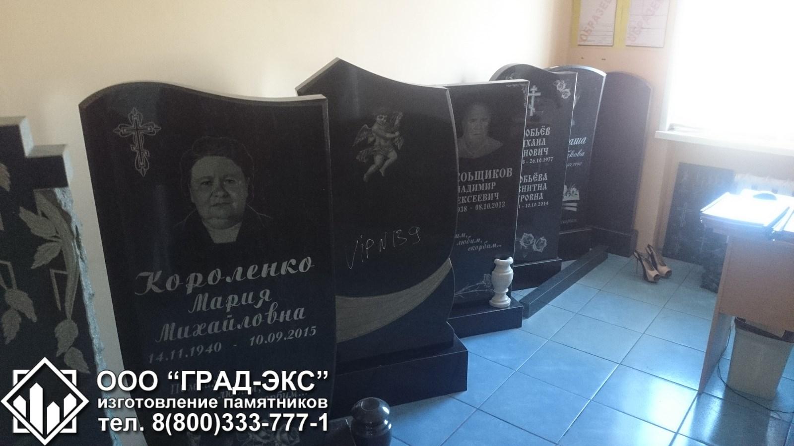 Памятники на могилу фото и цены москва 2015 г купить памятник новосибирск кирсанов