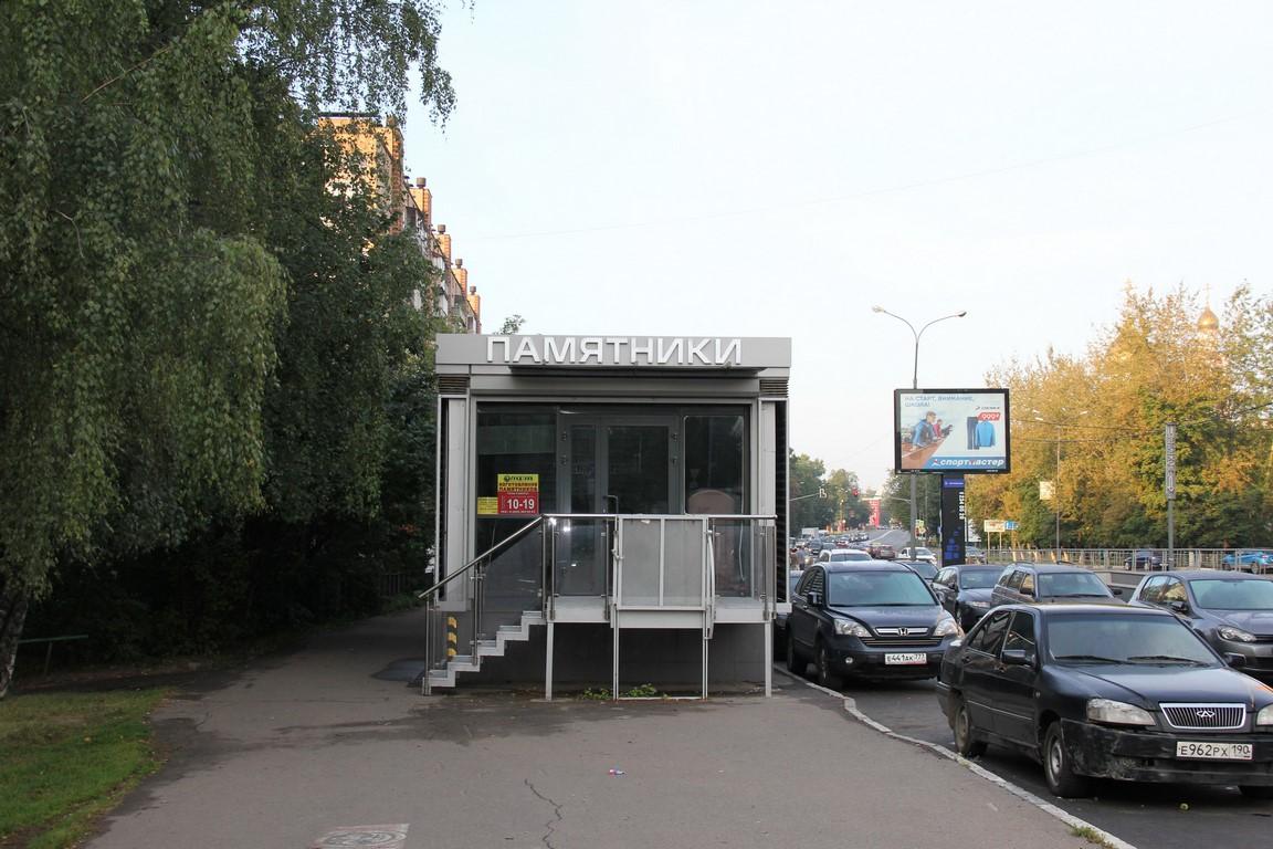 Изготовление и установка памятников одинцово лайковское кладбище список захоронений