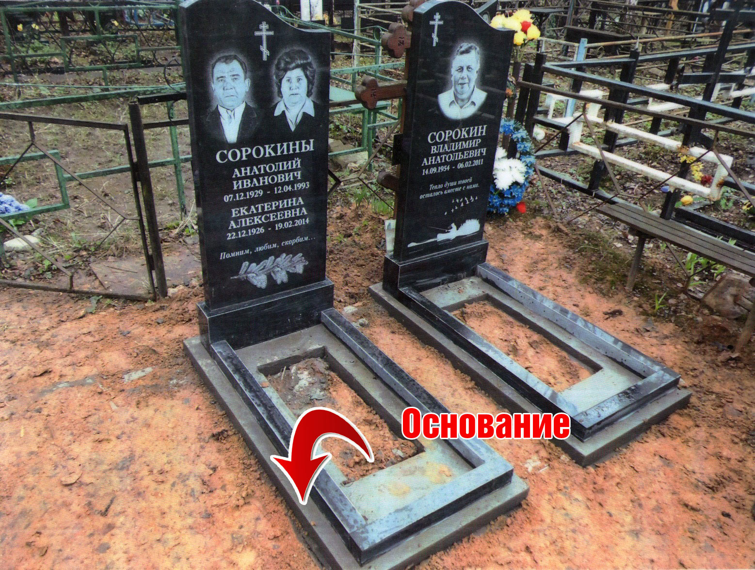 Памятник из гранита я Одинцово памятники в россии доклад на английском