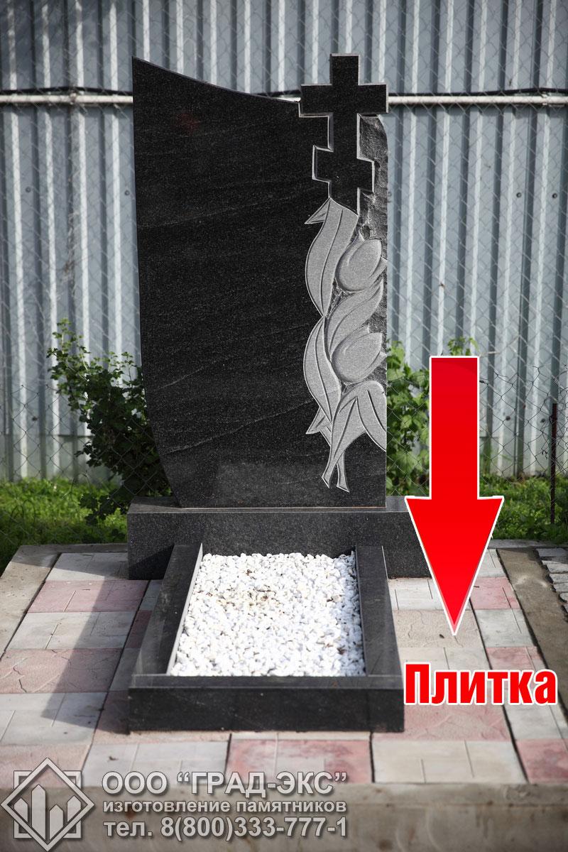 Заказать памятник новосибирск пушкино памятник природы дуб тверь