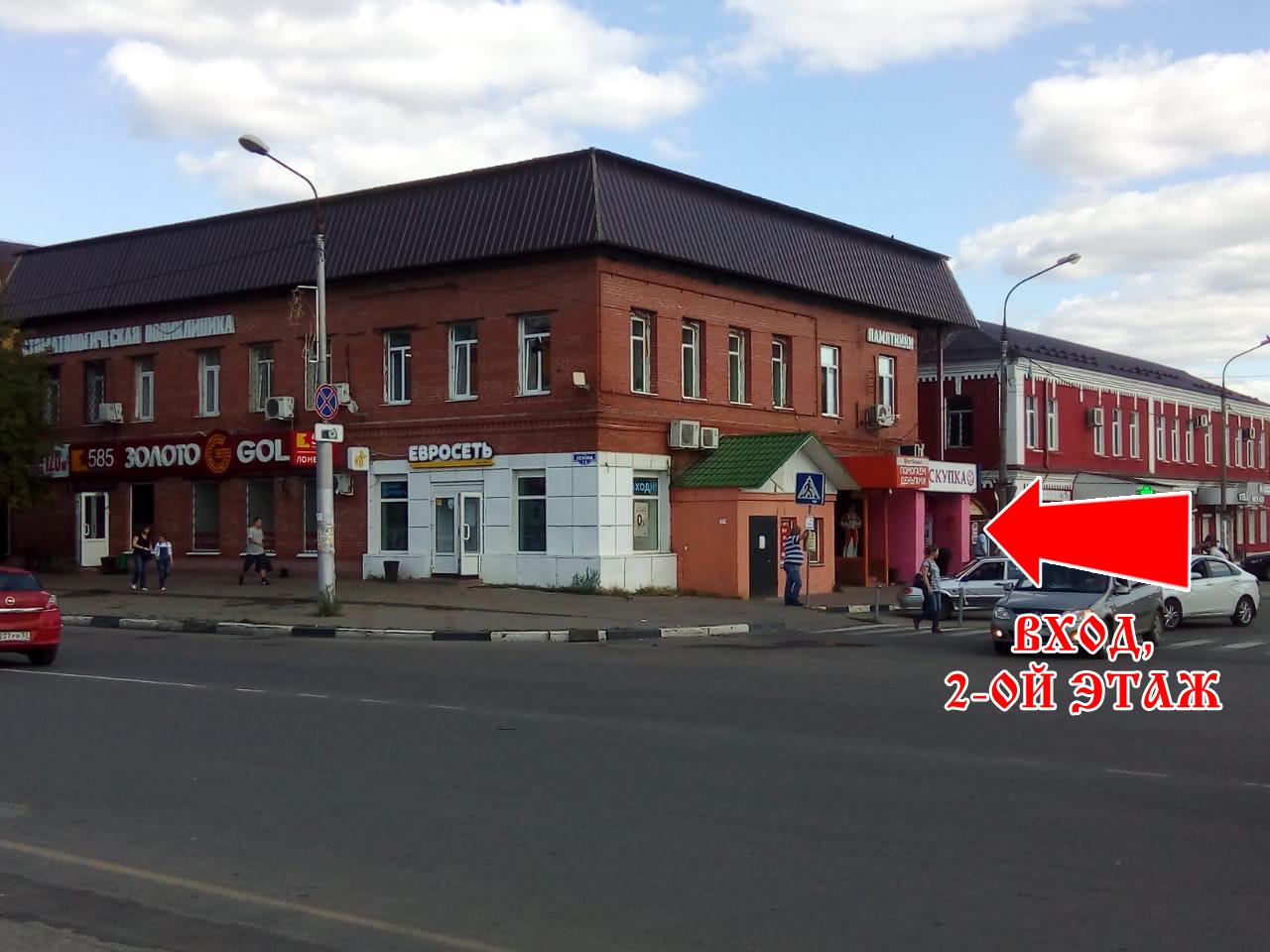 Изготовление фото для памятников с Орехово-Зуево памятники в минске недорого чихуахуа