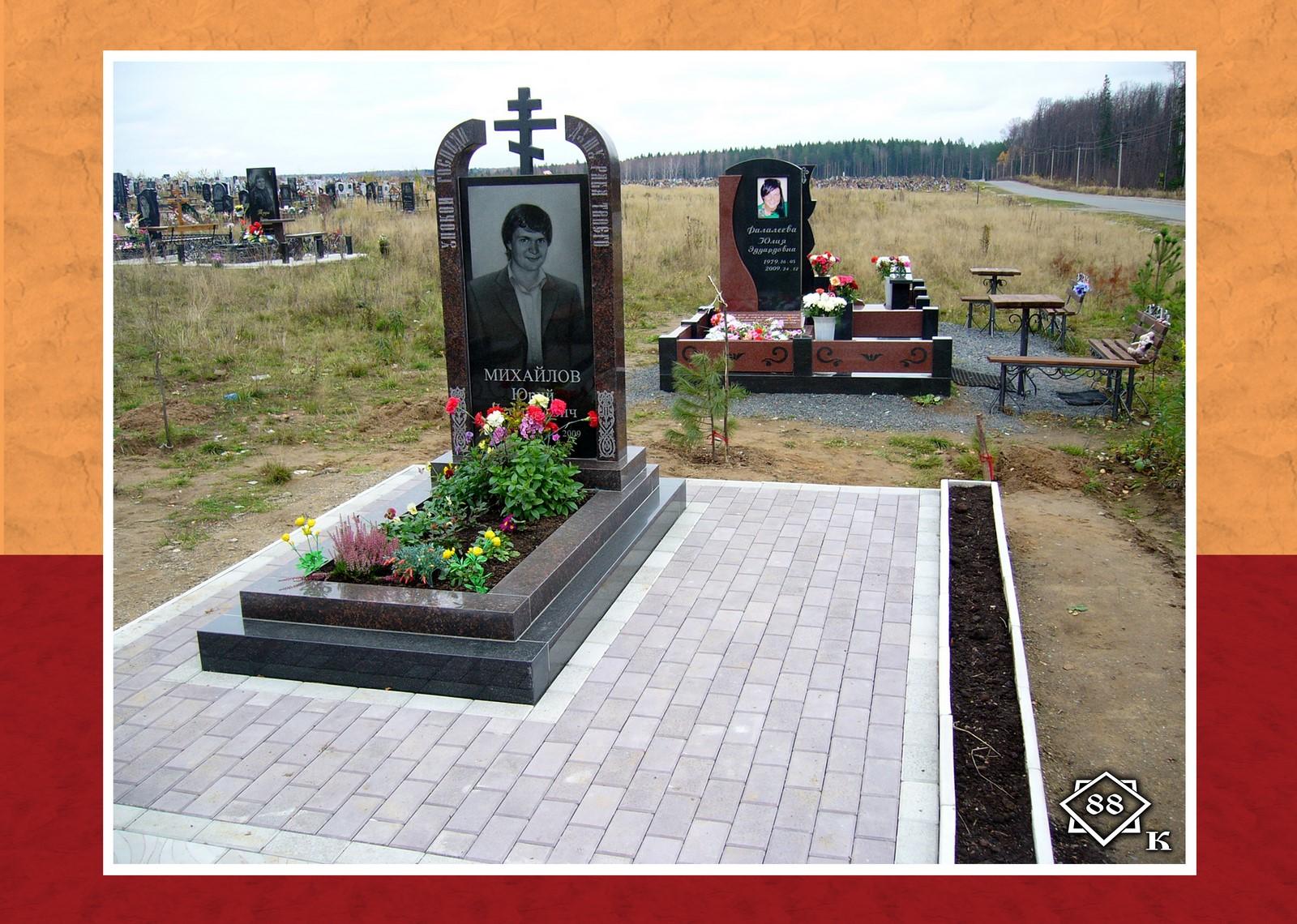 Комплекс Карельский гранит (В-88)