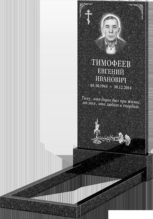 Комплект памятника (арт: 120х60)