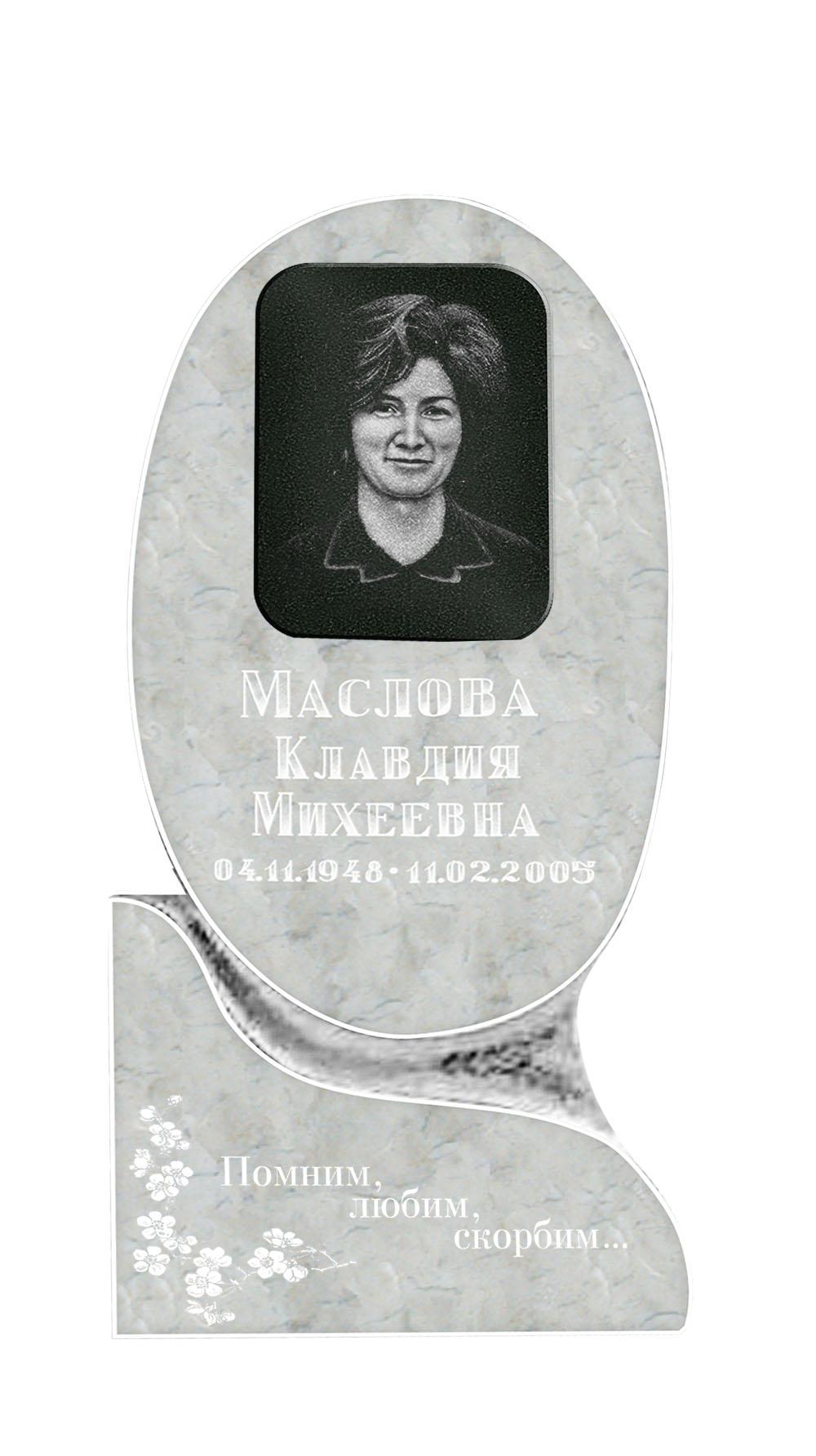 Мрамор (М-43)